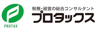 名古屋千種本山税理士事務所会計財務尾関会社設立創業法人会計事務所相続顧問確定申告